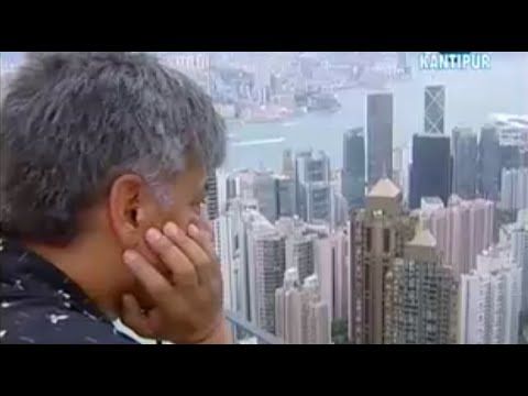 Hong Kong Ghum Gham
