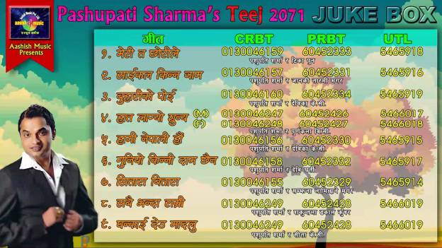 Pashupati Sharma's Teej 2071 Jukebox