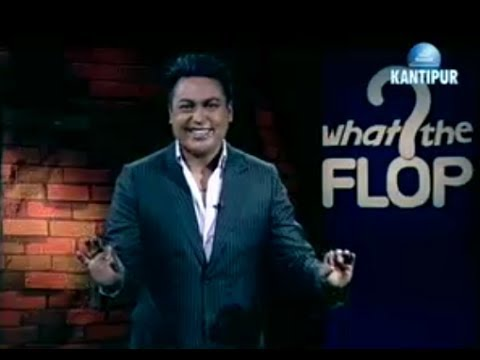 What The Flop May 21, 2014