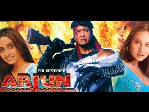 Nepali Full Movie Arjun