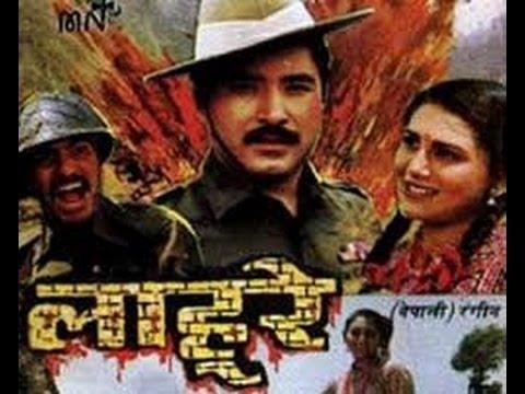 Nepali Classic Movie Lahure (1988)