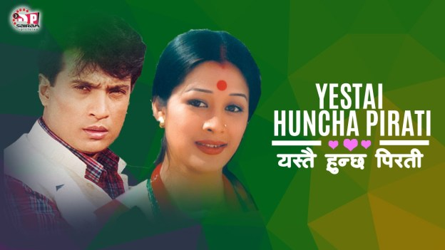 Nepali Full Movie: YESTAI HUNCHA PIRATI (2013)
