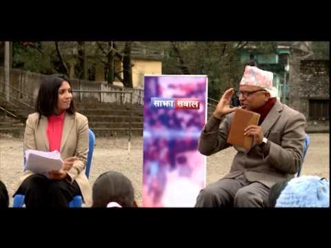 Sajha Sawal – Post Disaster & Development (Darchula)