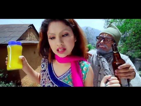 Yo Raksiko Gandha – Nepali Lok Geet