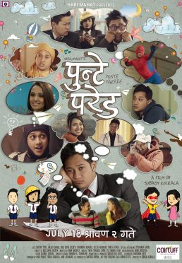 Full Nepal Movie: PUNTE PARADE (2014)