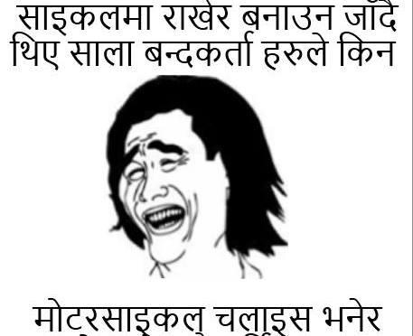 Motorcycle on Nepal Banda Joke