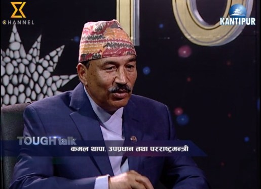 Tough Talk with Foreign Minister Kamal Thapa