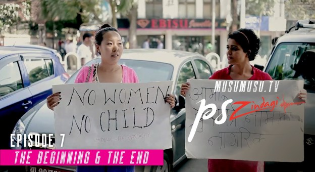 P. S. Zindagi S01E07: The Beginning & The End (with English subtitles)