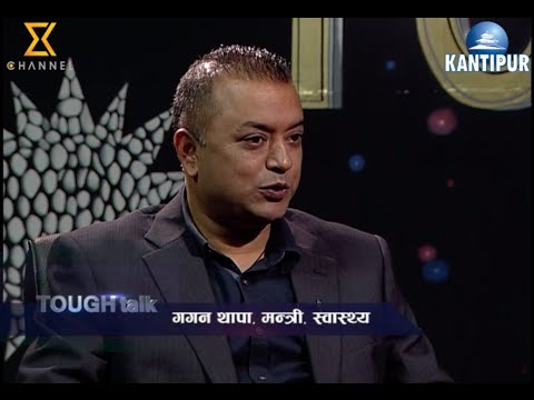 Tough Talk with Gagan Thapa