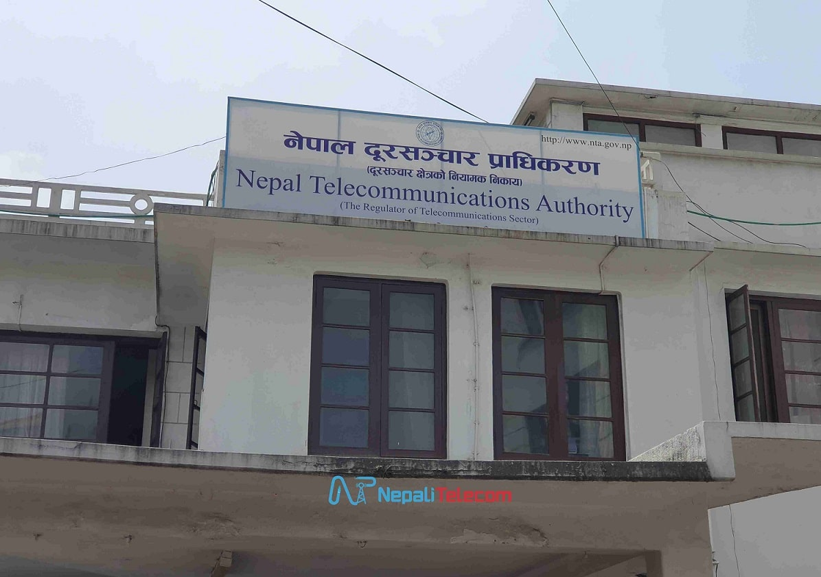 NTA Nepal Telecommunication Authority