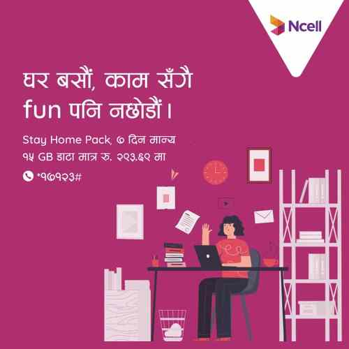 Ncell stay home pack