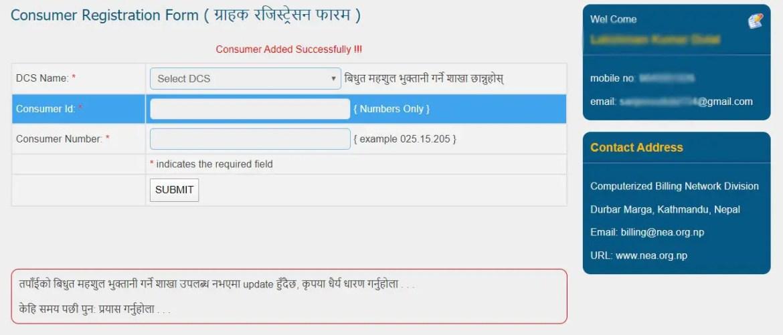 nea electricity consumer registration form