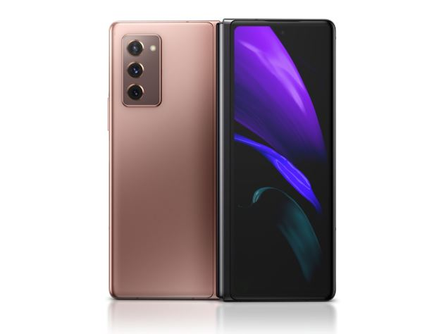 Samsung Galaxy Z Fold 2 display
