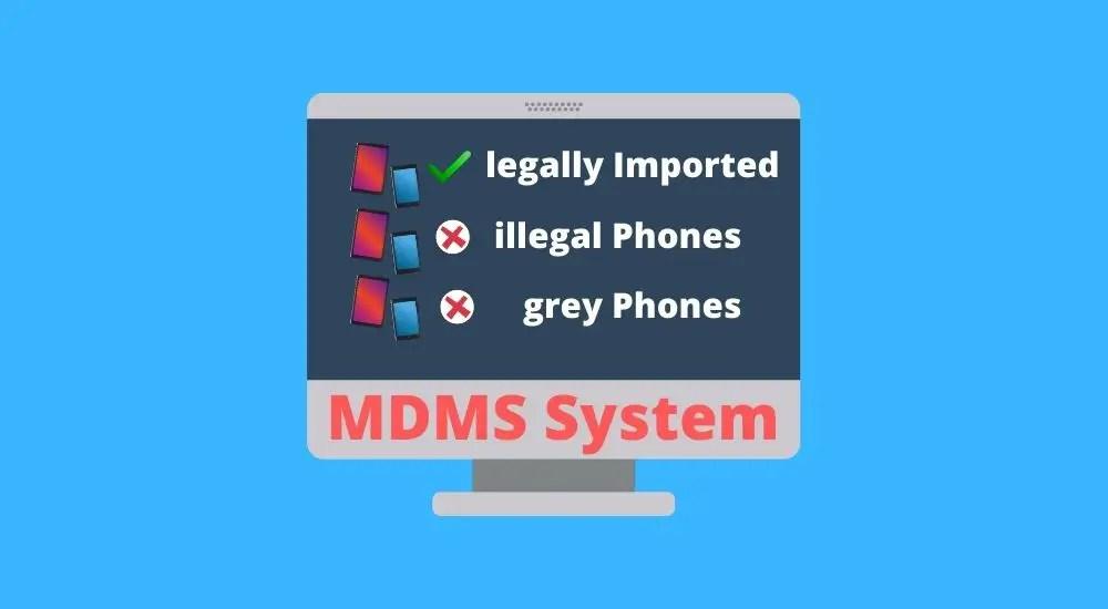 MDMS system