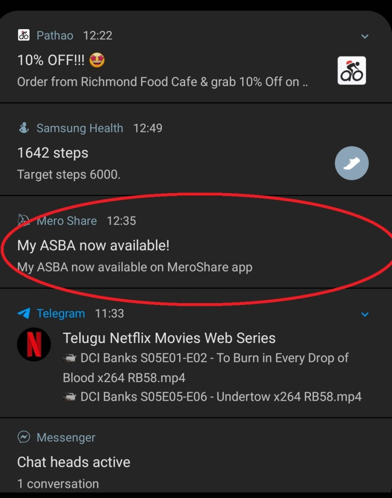 My Asba feature in Mero Share app