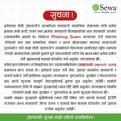 eSewa hack official statement