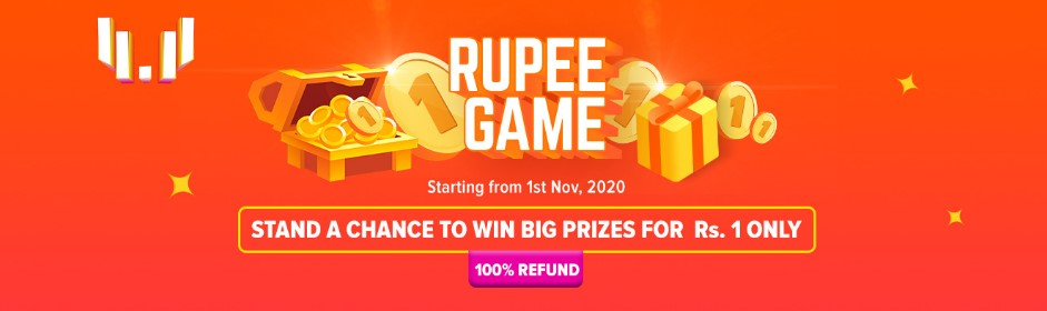 1-rupee-game-daraz-11.11-2020-sale