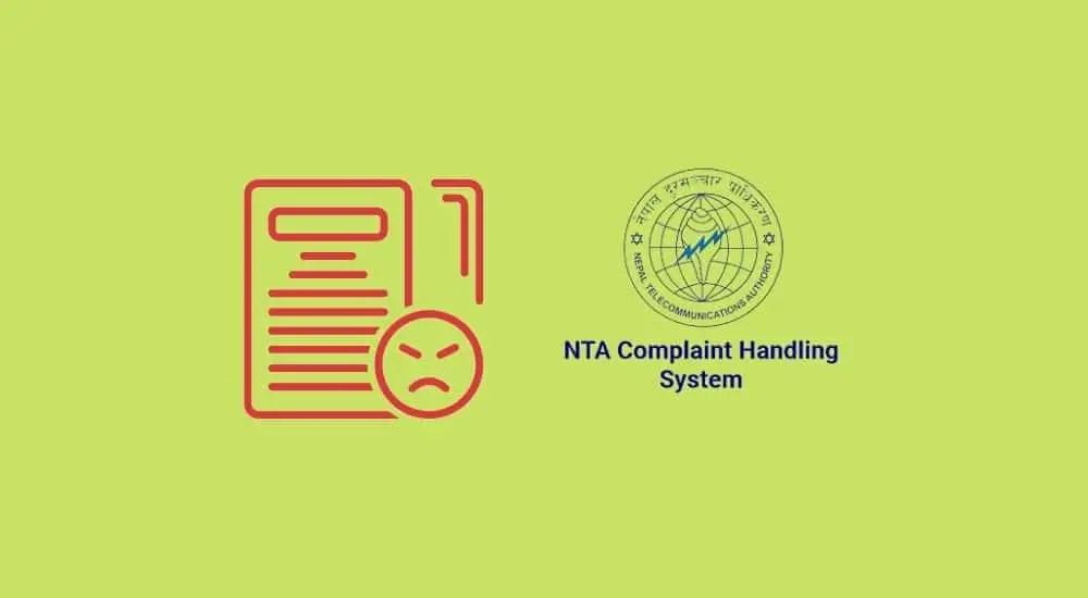 NTA customer complaint handling system