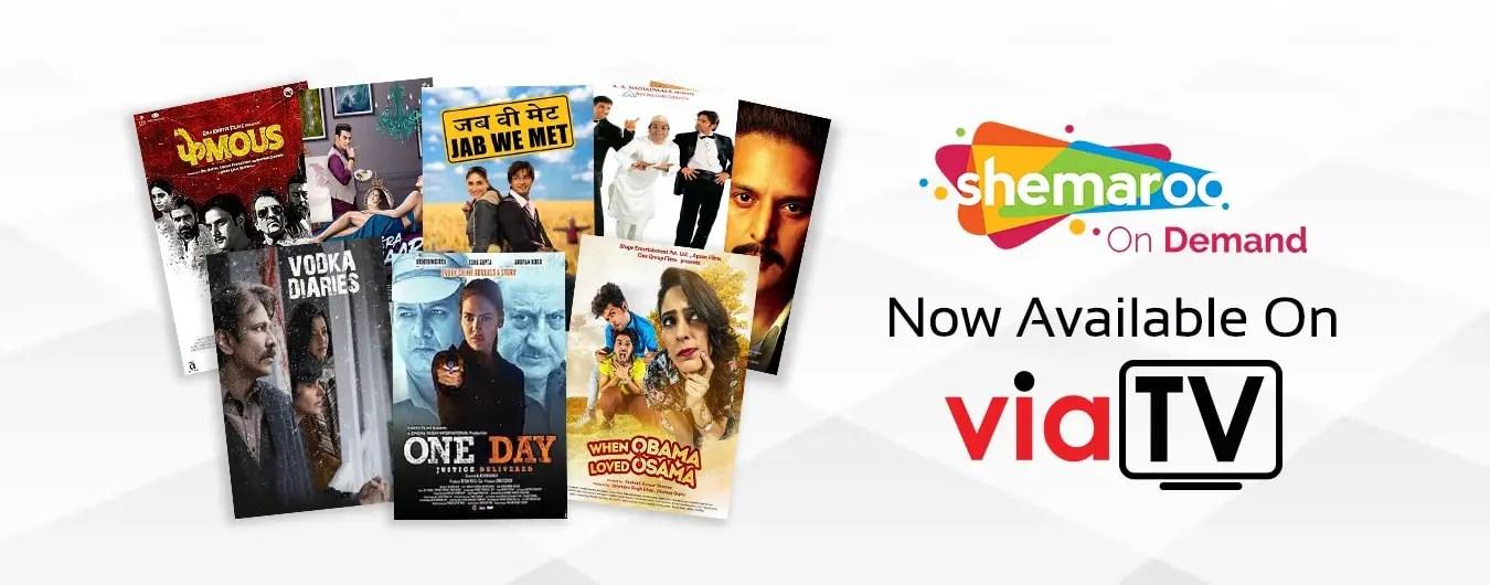shemaroo app viatv