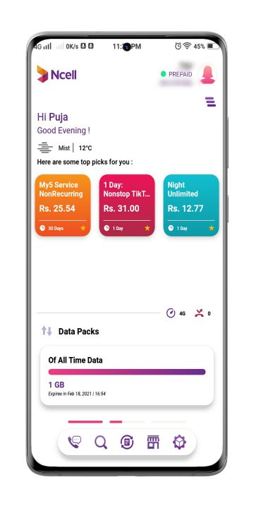 new-ncell-app-features