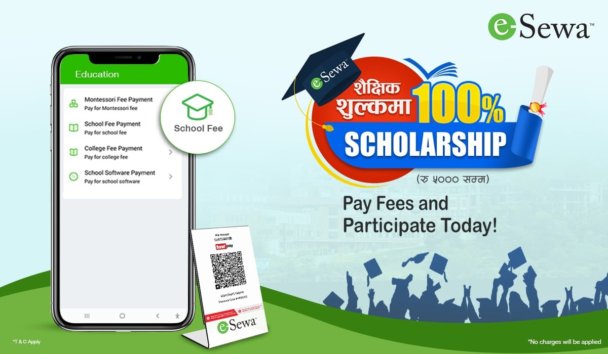 eSewa 100 students scholarship fee payment