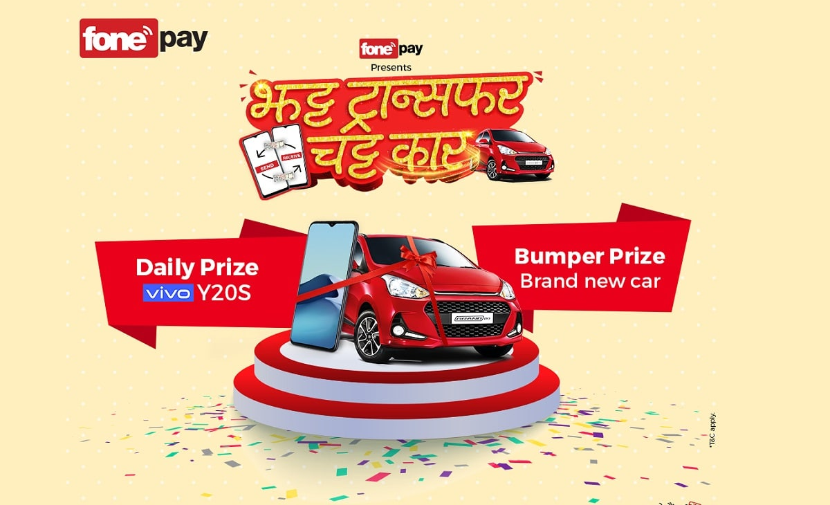 fonepay IBFT campaign Grand i10 car