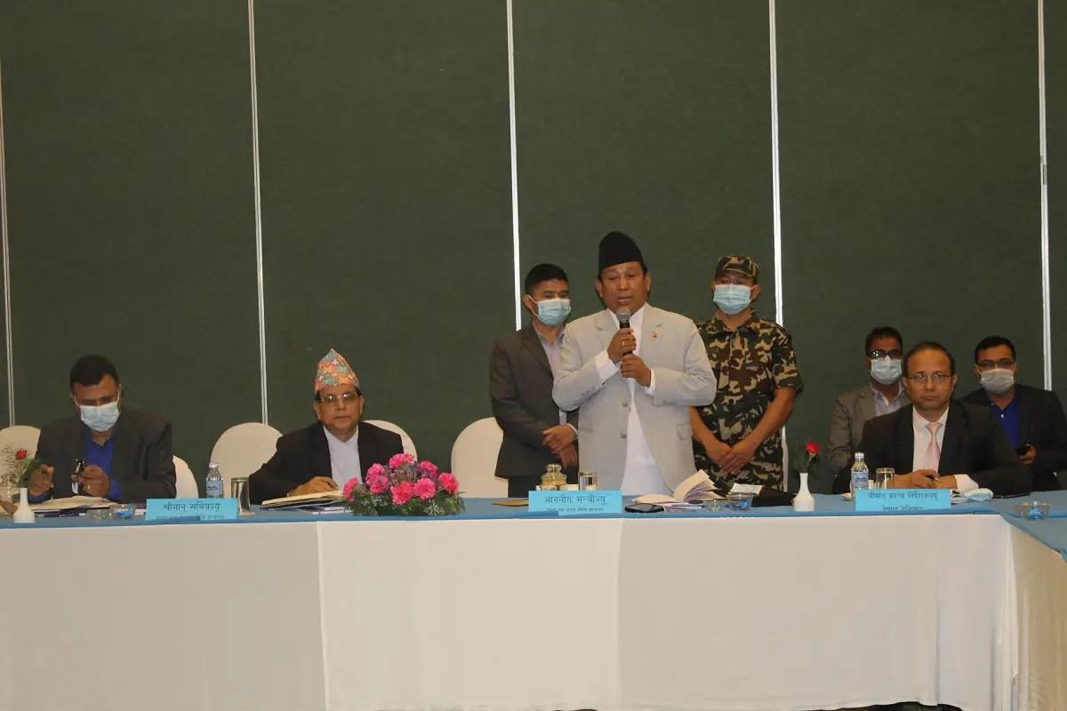 Minister Parbat Gurung Province representatives Nepal Telecom NTA