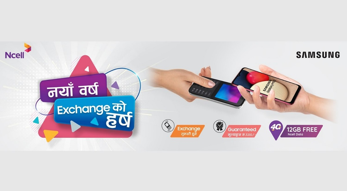 Samsung Ncell New year exchange offer M02