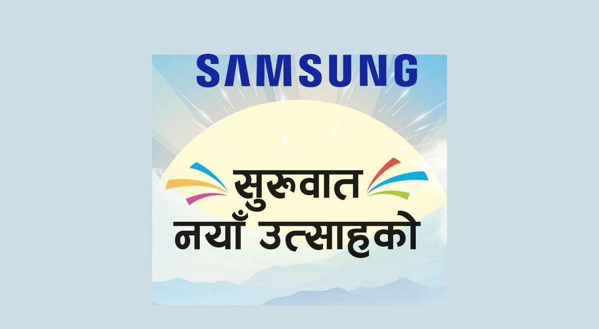 Samsung 2078 New year offer