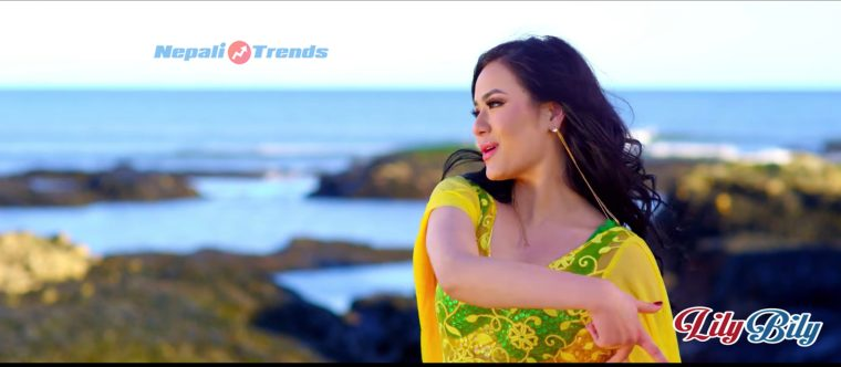 Lily Bily movie song