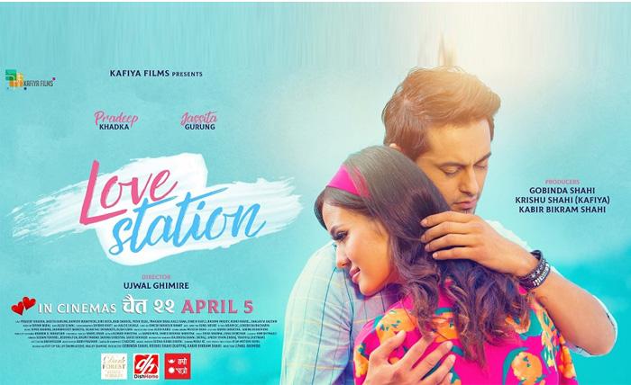 Love Station Nepali Movie