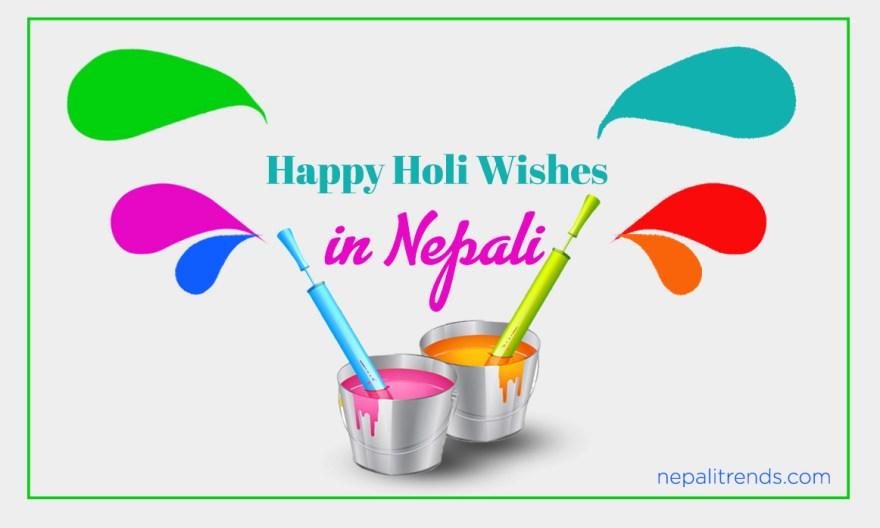 happy holi wishes in Nepali
