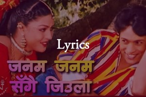 Janam Janam Lyrics in Nepali