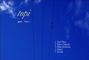 Topi Band Geet haru ep