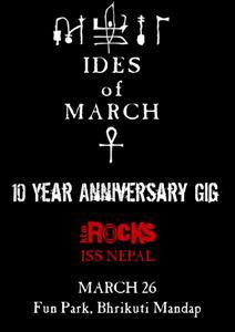 ktmrocks ides of march 2011