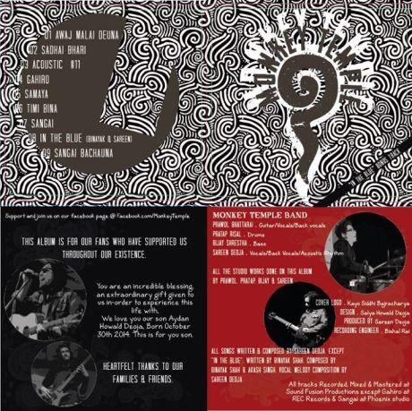monkey temple album full stream