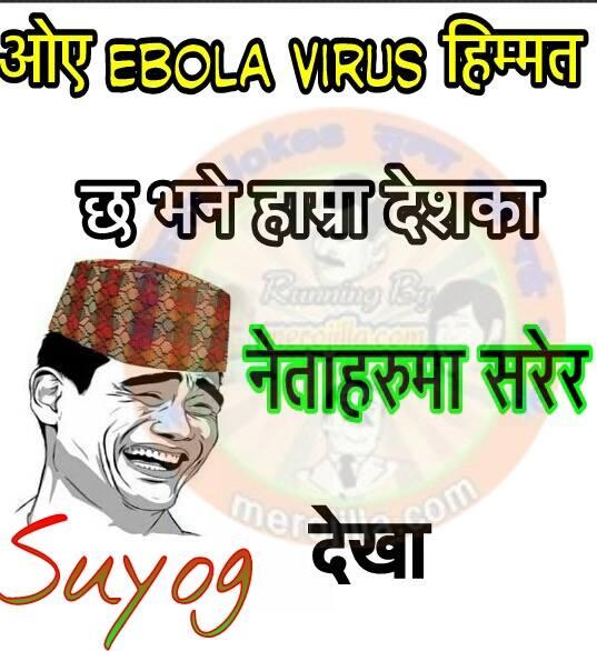 ebola-challenge-nepali-politicians