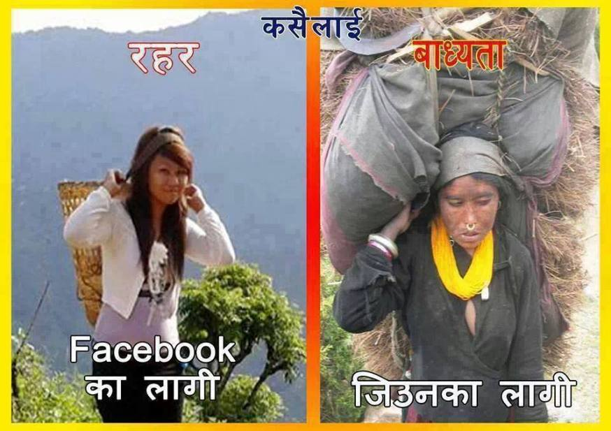 just-for-facebook-vs-reality