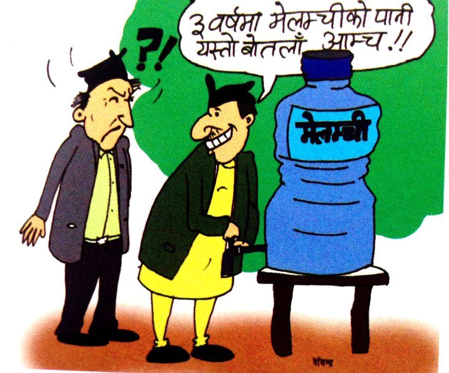 melamchi-paani-bottle