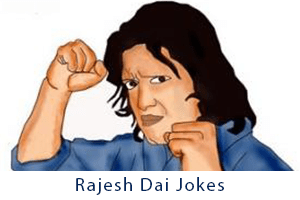 rajesh-dai-jokes