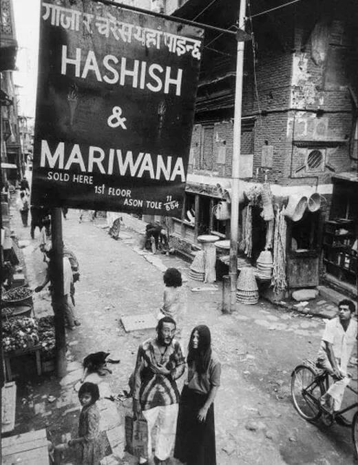 ason-bazaar-70s