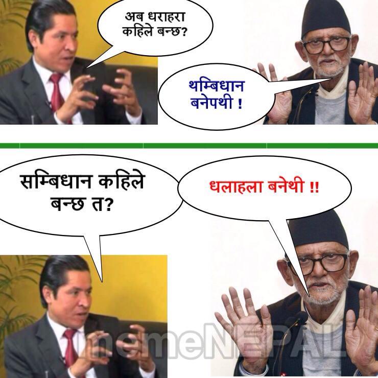 Rishi Dhamala Jokes