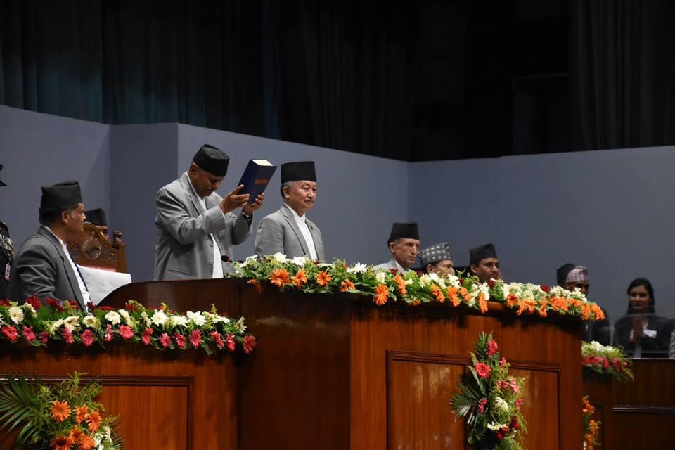 Nepal constitution 2072 in nepali pdf