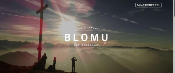 BLOMU