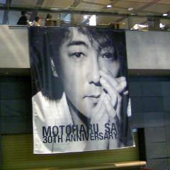 「この素晴らしき東京の夜!」2011年6月18日、19日:佐野元春@東京国際フォーラム【音楽】