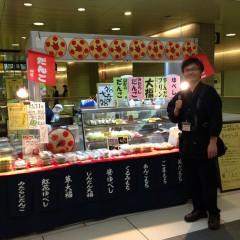イメチェンして目黒駅へ。かすり家の「幸せどら焼き」をゲットし、幸せサポーターになりました【日常】