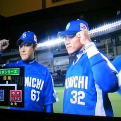 【野球】日本シリーズ第4戦:延長制してタイに