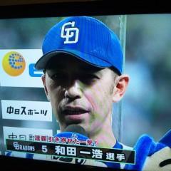 【野球】マジック