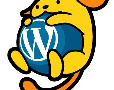 【WP】WordPressをカスタマイズしてみました。そこで改めて気づいた事