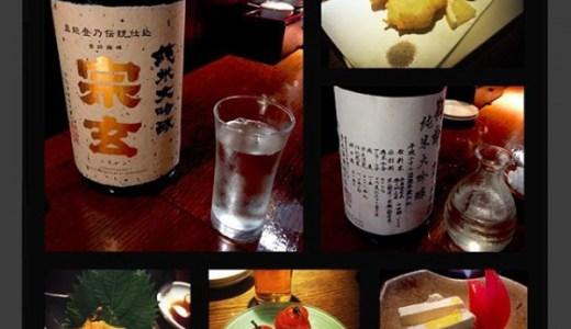 池袋にある居酒屋「楽旬堂・坐唯杏」で1杯3600円の日本酒に出会えました【居酒屋】